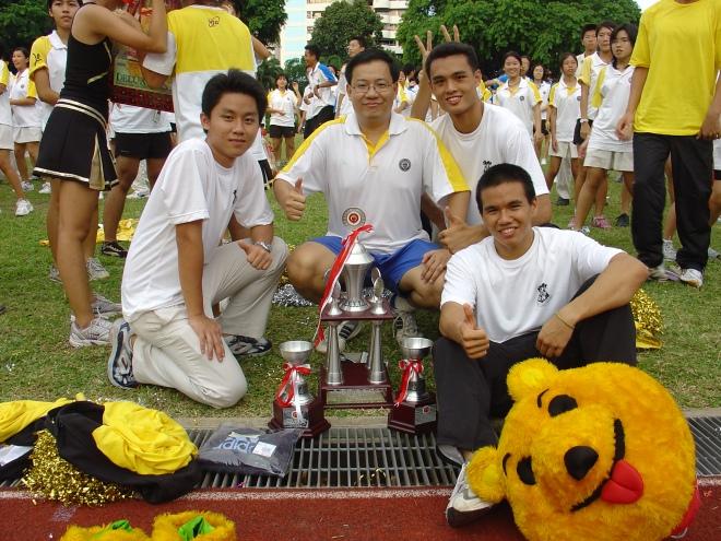 VJC Sports Day 2005